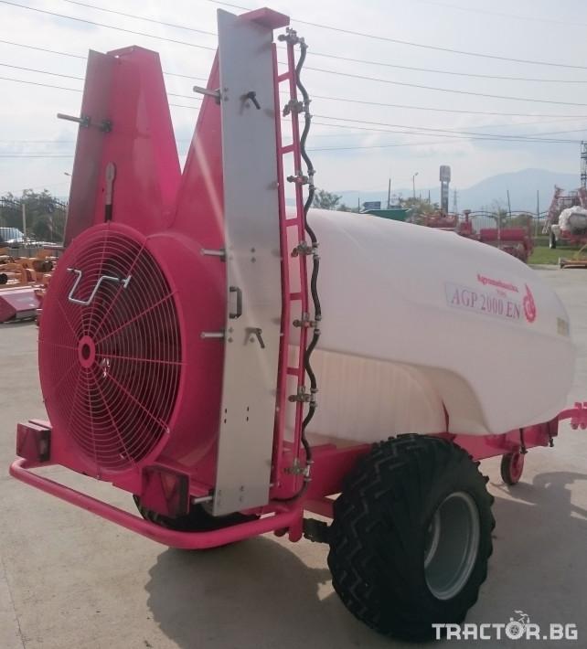 Пръскачки Вентилаторна пръскачка Agromehanika AGP 2000 ENU 2 - Трактор БГ