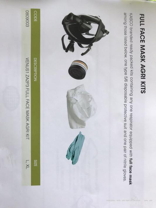 Аксесоари Защитна маска за пръскане - VENUS 1  - KASCO (Italy) - АГРО КОМПЛЕКТ 3 - Трактор БГ