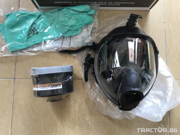 Аксесоари Защитна маска за пръскане - VENUS 1  - KASCO (Italy) - АГРО КОМПЛЕКТ 5 - Трактор БГ