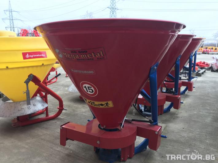 Торачки Торачка 500 литра за трайни насаждения 1 - Трактор БГ